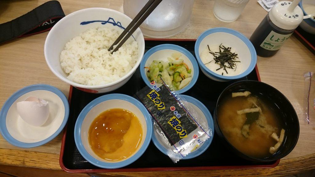 japon_insolite_resto_distributeur_automatique
