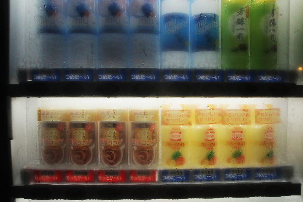 japons_insolite_distributeur_boissons