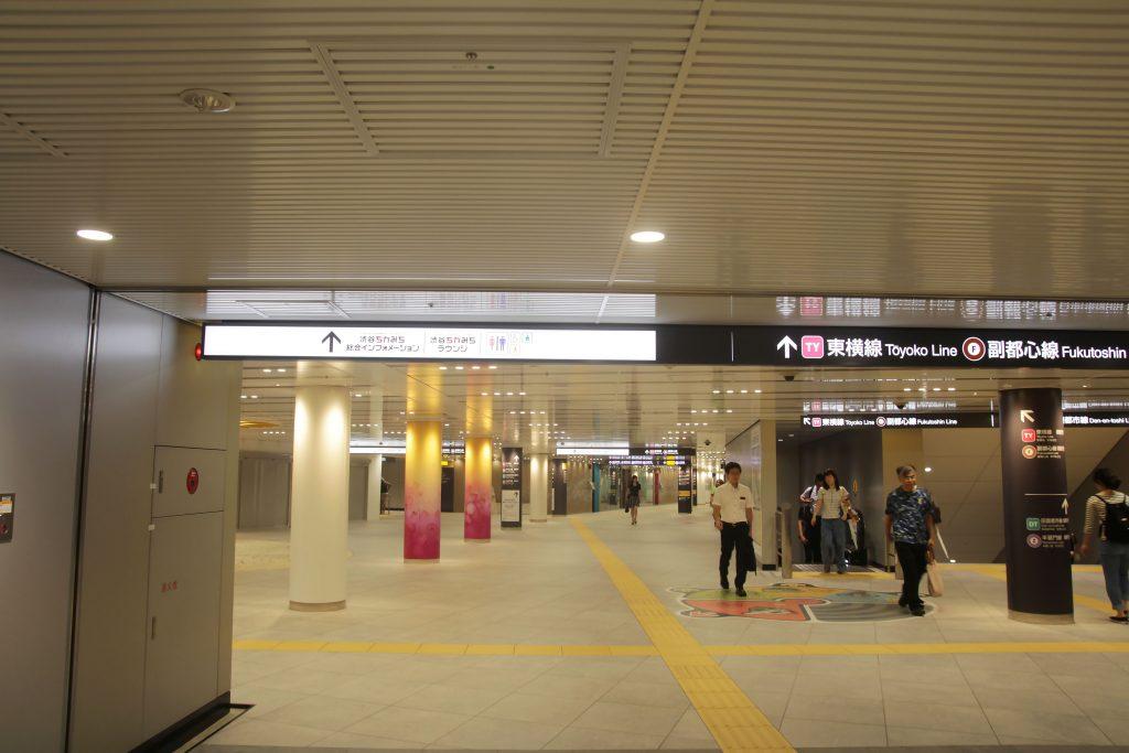 japon_insolite_metro