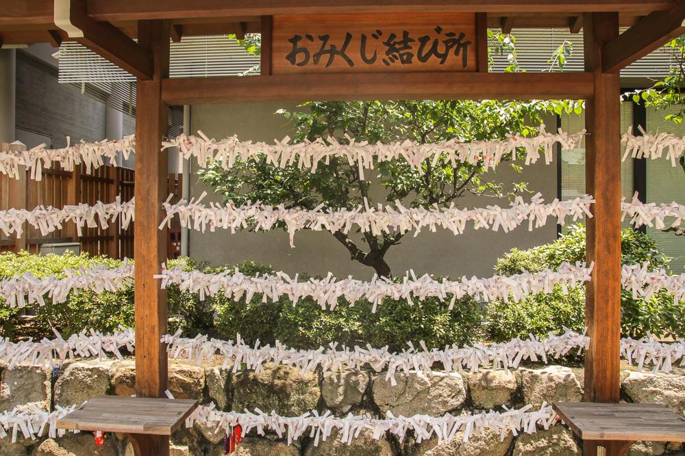 japon_insolite_temple