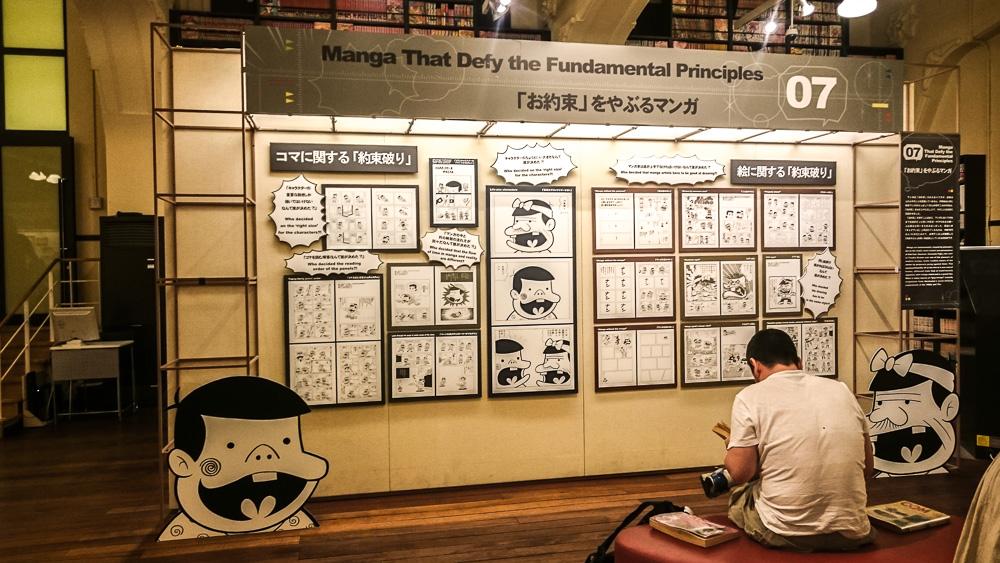 kansai_kyoto_manga