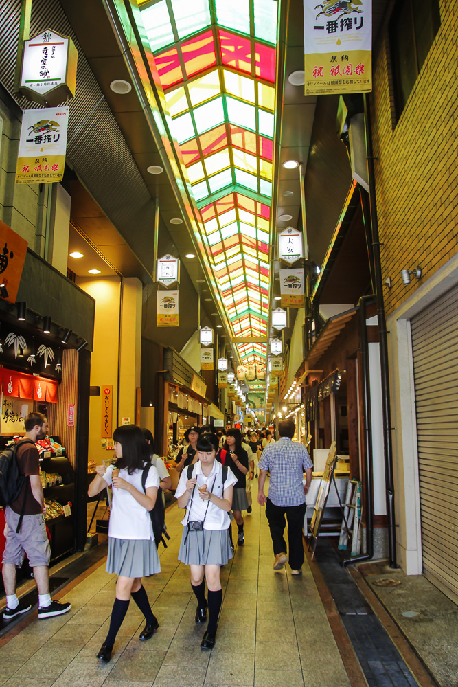 kansai_kyoto_nishiki_market